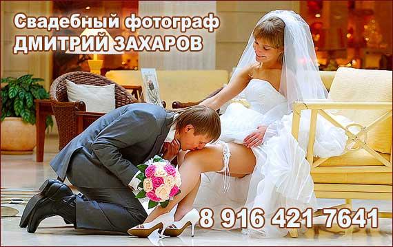 возрастной ценз вступления в брак римское право: