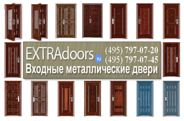 металлические противопожарные двери можайск руза кубинка производство монтаж